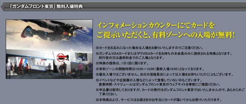 f:id:jikishi:20161024221150j:plain