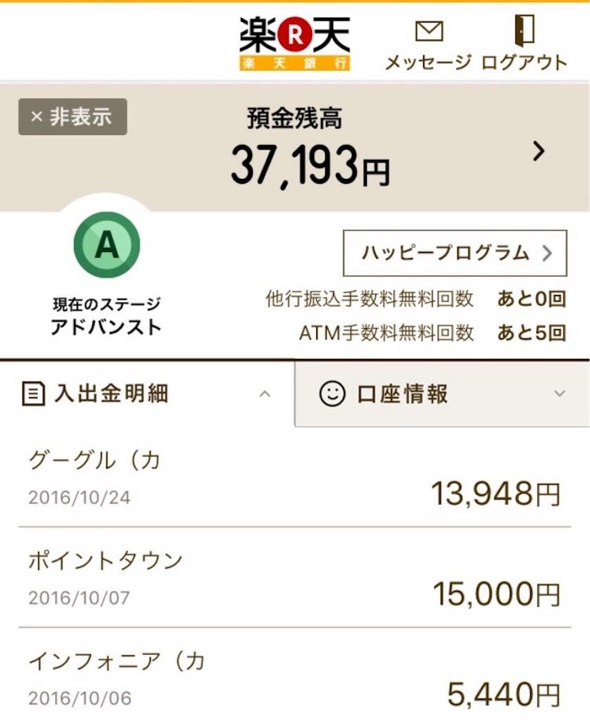 f:id:jikishi:20161025224841j:image