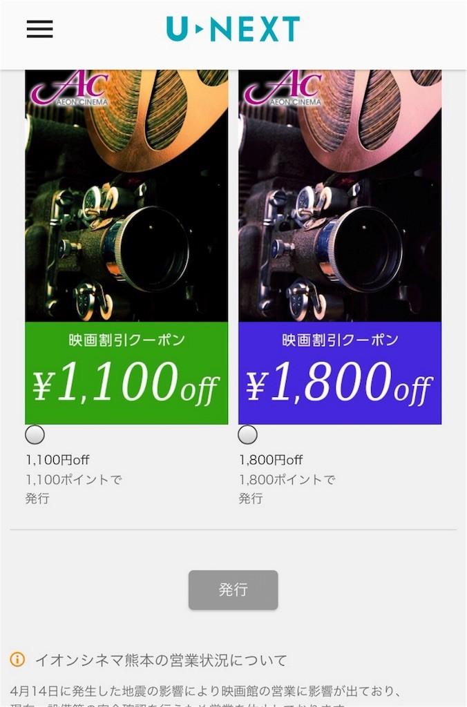 f:id:jikishi:20161028172332j:image