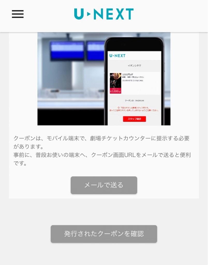 f:id:jikishi:20161028172402j:image