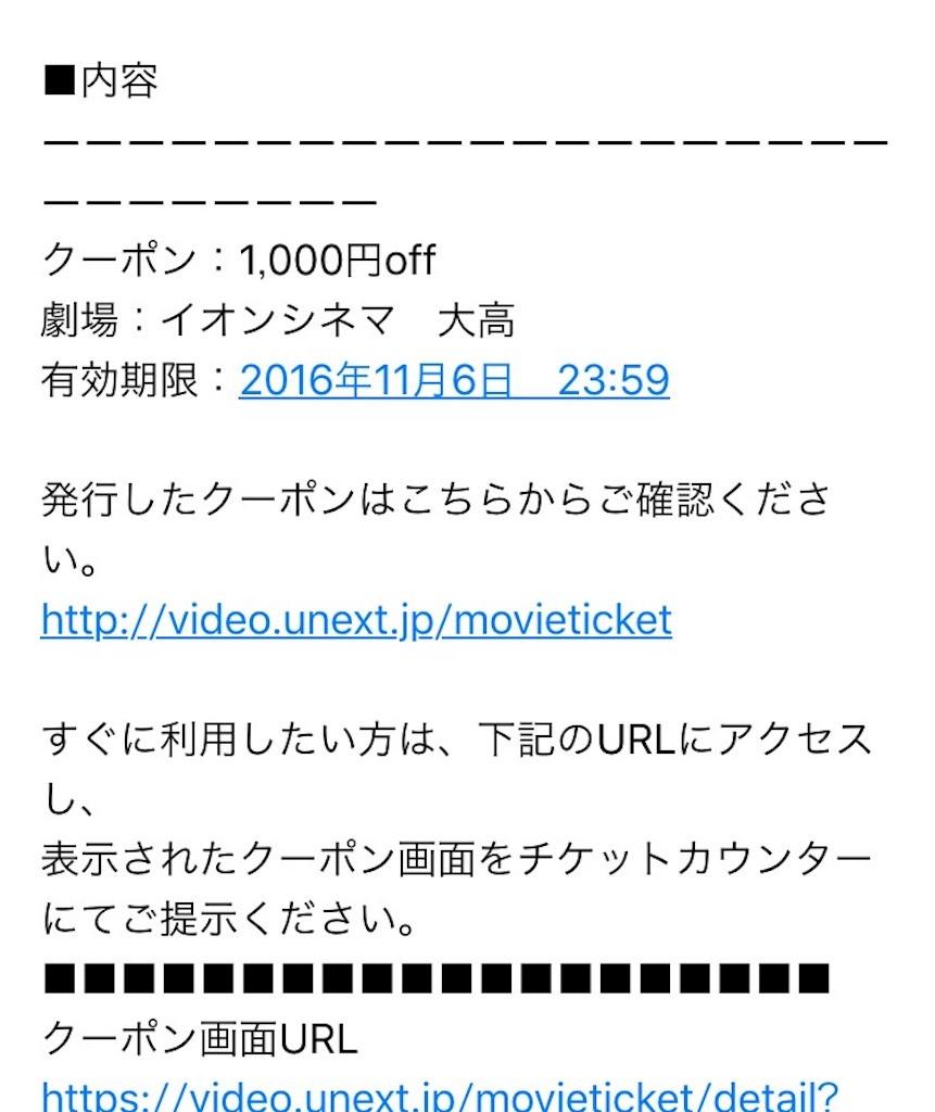 f:id:jikishi:20161028172500j:image