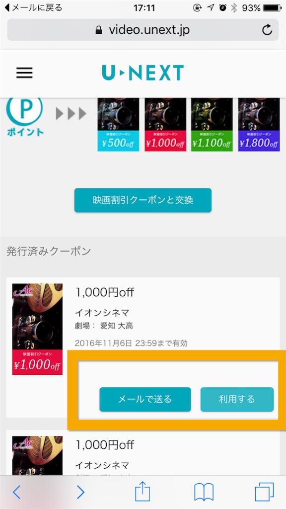 f:id:jikishi:20161028172725p:image