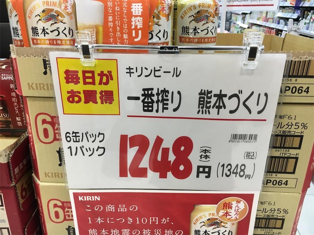 f:id:jikishi:20161031204241j:image