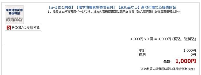 f:id:jikishi:20161031224454j:plain