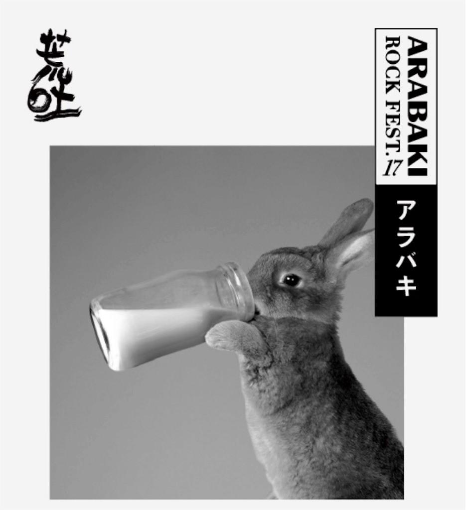 f:id:jikishi:20161102210830j:image