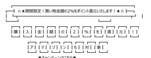 f:id:jikishi:20161107220846j:plain