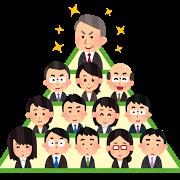 f:id:jikishi:20161108214448p:plain