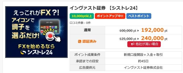 f:id:jikishi:20161113231057j:plain