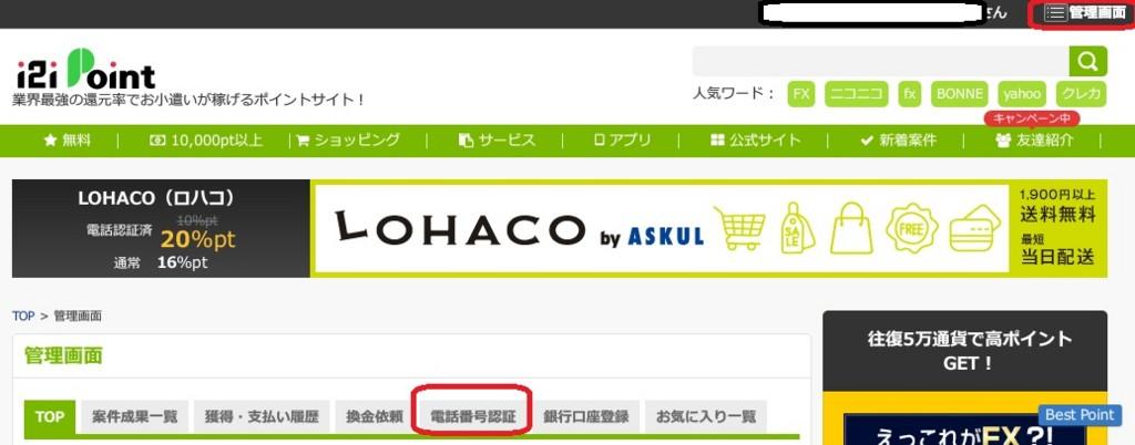 f:id:jikishi:20161113231207j:plain