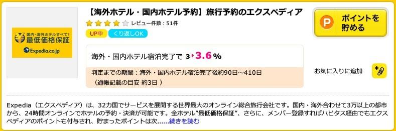 f:id:jikishi:20161114215411j:plain