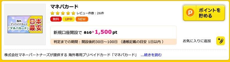 f:id:jikishi:20161114215652j:plain