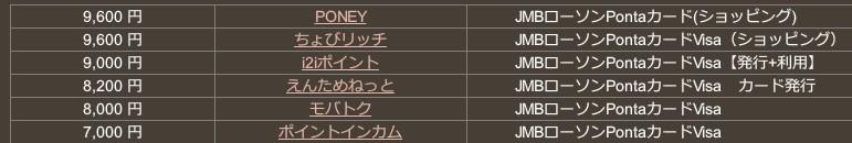 f:id:jikishi:20161116173523j:plain