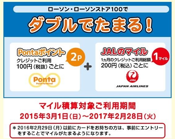 f:id:jikishi:20161116174040j:plain