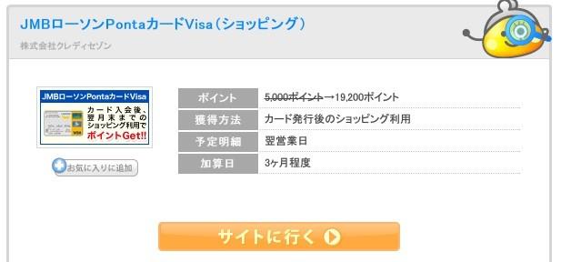 f:id:jikishi:20161116174637j:plain