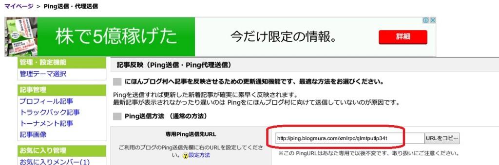 f:id:jikishi:20161117214951j:plain