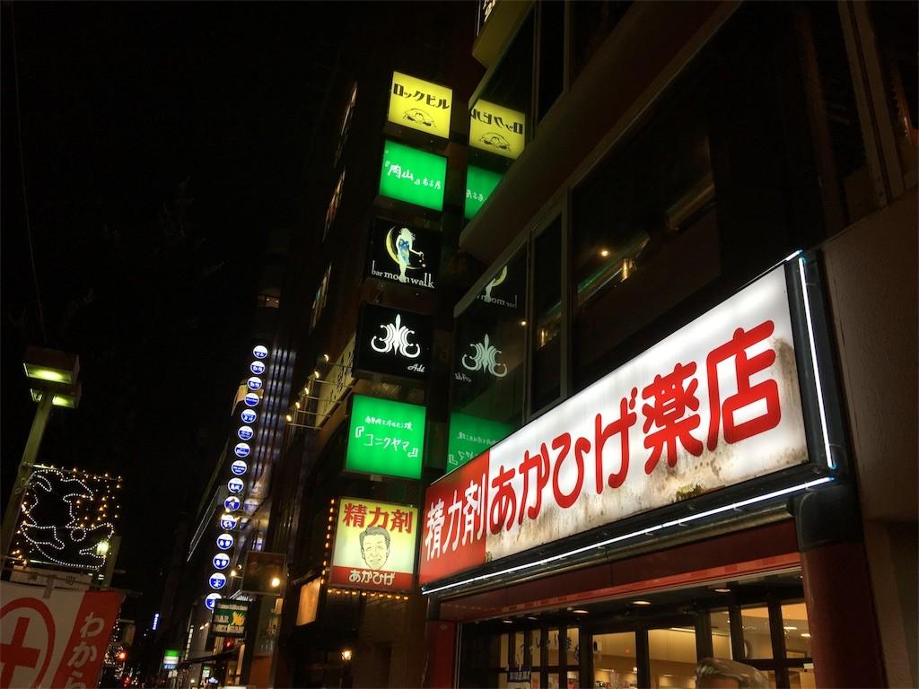 f:id:jikishi:20161120114933j:image