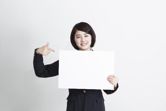f:id:jikishi:20161127003348j:plain