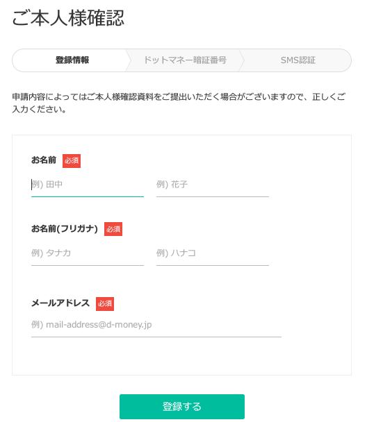 f:id:jikishi:20161127121002p:plain