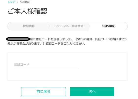 f:id:jikishi:20161127121300p:plain
