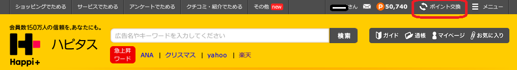 f:id:jikishi:20161127122525p:plain