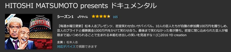 f:id:jikishi:20161202234533p:plain