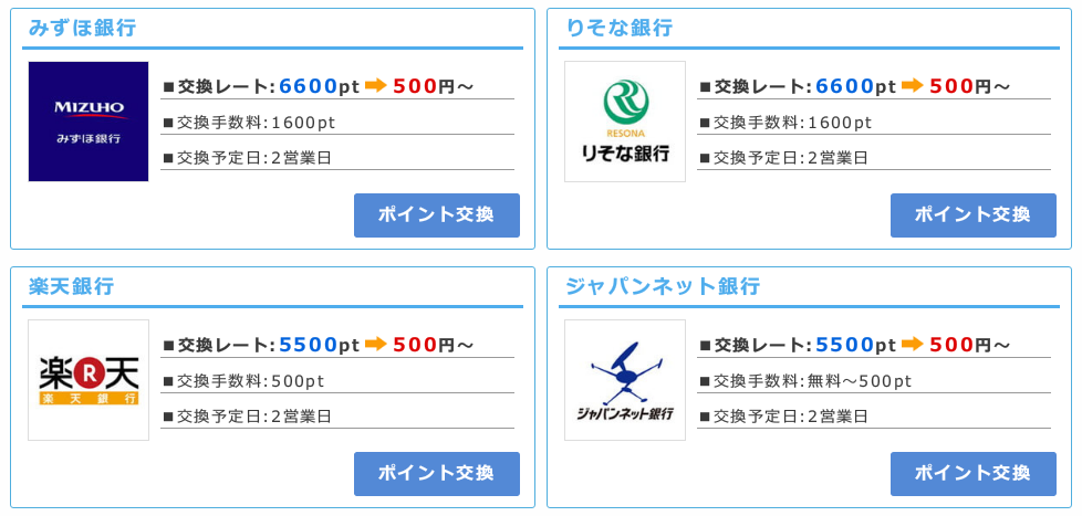 f:id:jikishi:20161205221232p:plain