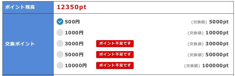 f:id:jikishi:20161205221709p:plain