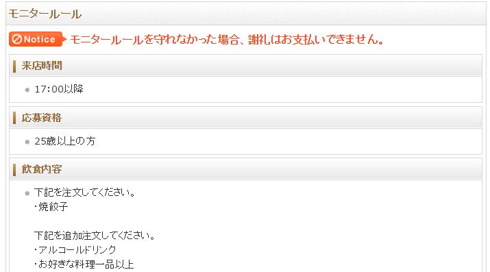 f:id:jikishi:20161212201846p:plain