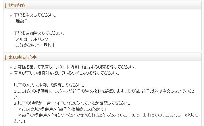 f:id:jikishi:20161212202022p:plain