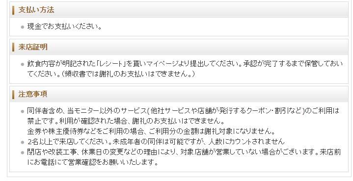 f:id:jikishi:20161212202133p:plain