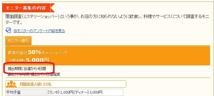 f:id:jikishi:20161212203150p:plain