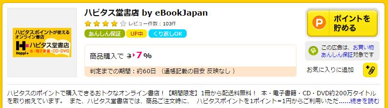 f:id:jikishi:20161222205003p:plain
