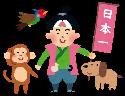 f:id:jikishi:20161222231121p:plain