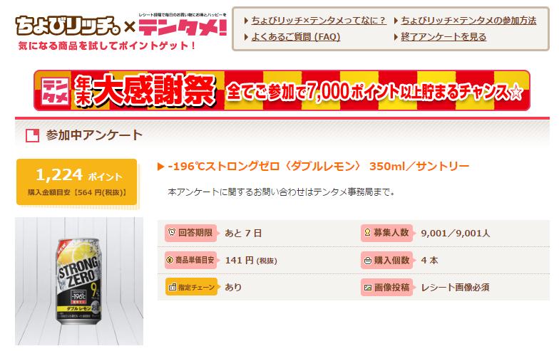 f:id:jikishi:20161224113526p:plain