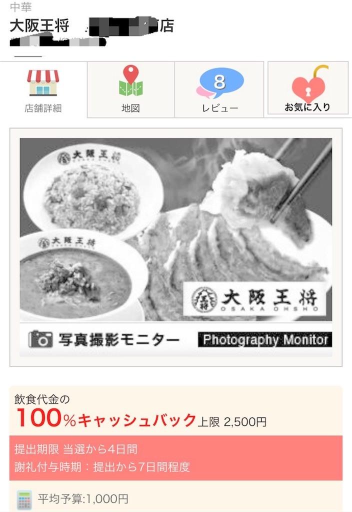 f:id:jikishi:20161225185129j:image