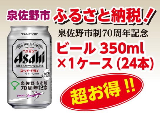 f:id:jikishi:20170104060629p:plain