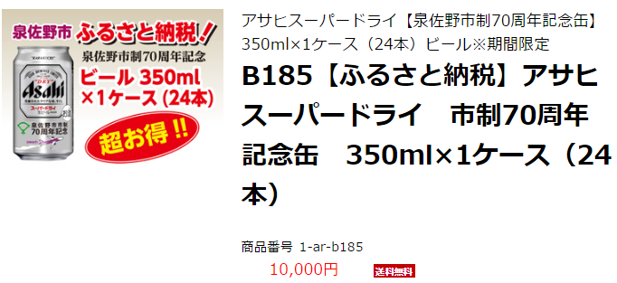 f:id:jikishi:20170104060716p:plain