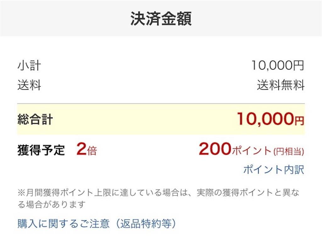 f:id:jikishi:20170104061651j:image