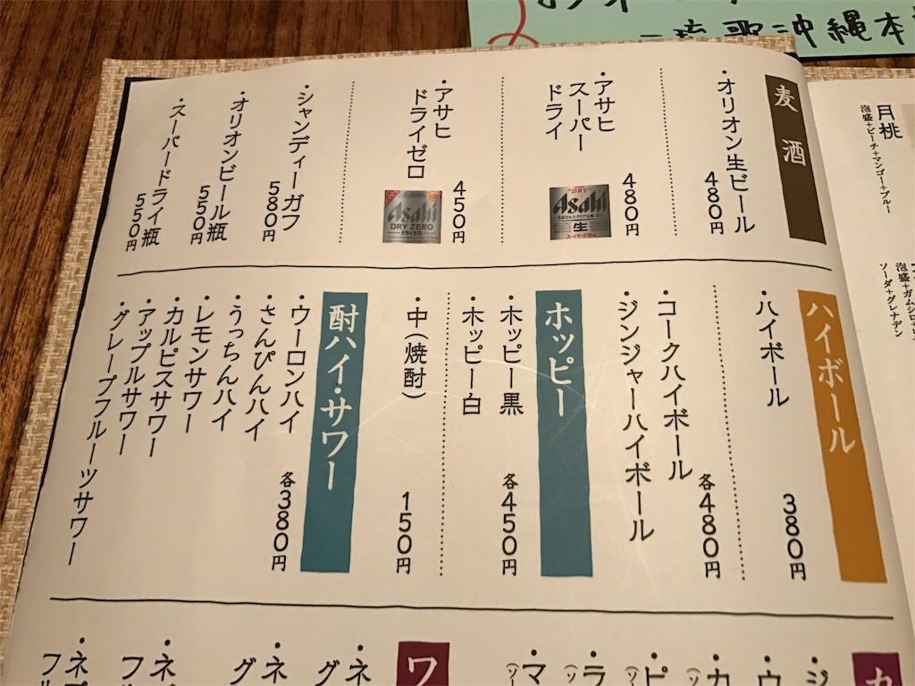 f:id:jikishi:20170104224815j:image