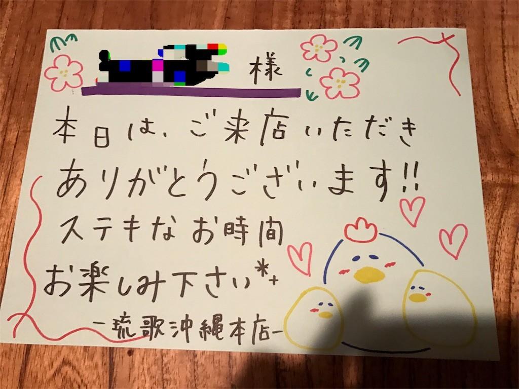f:id:jikishi:20170105102130j:image