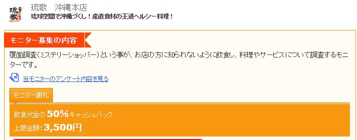 f:id:jikishi:20170105203425p:plain