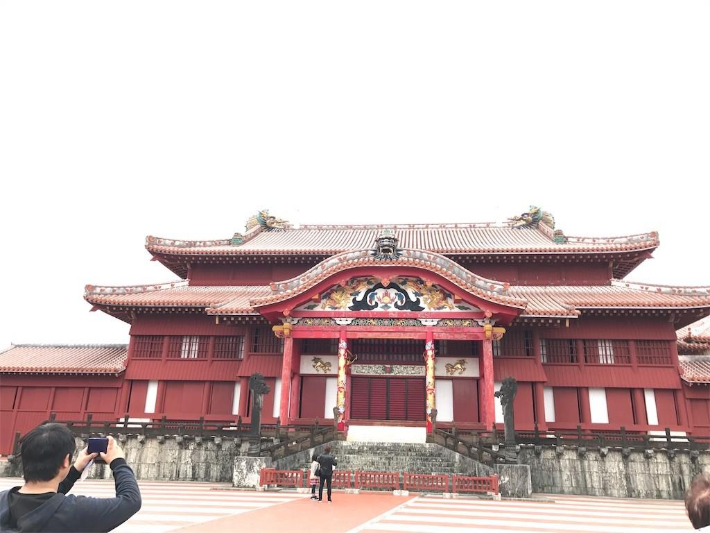 f:id:jikishi:20170109160842j:image