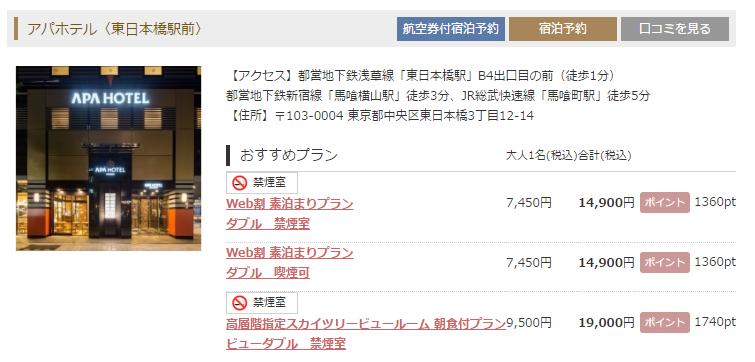 f:id:jikishi:20170115105828p:plain