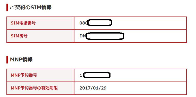 f:id:jikishi:20170117224423p:plain