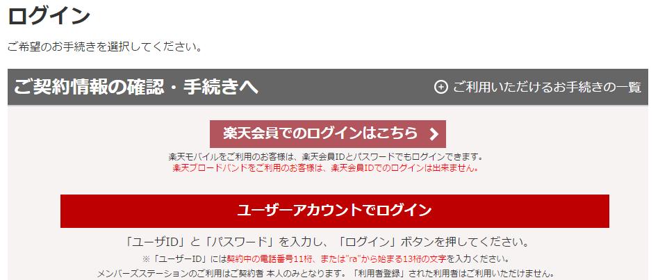 f:id:jikishi:20170117225612p:plain