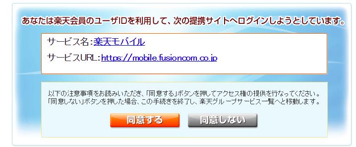 f:id:jikishi:20170117225717p:plain