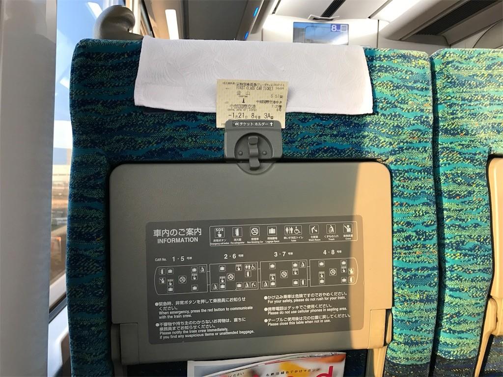 f:id:jikishi:20170121072228j:image