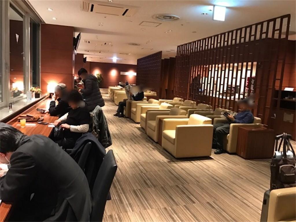 f:id:jikishi:20170121180124j:image