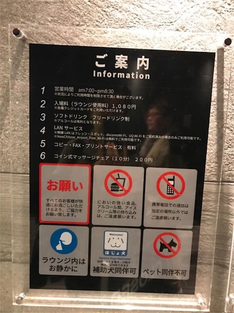 f:id:jikishi:20170121180326j:image