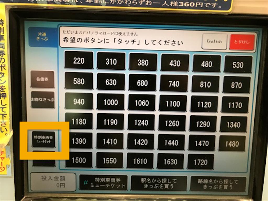 f:id:jikishi:20170121221322p:plain
